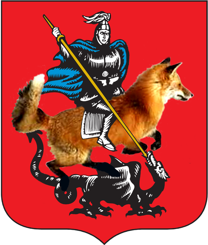gerb_moskvy_ll