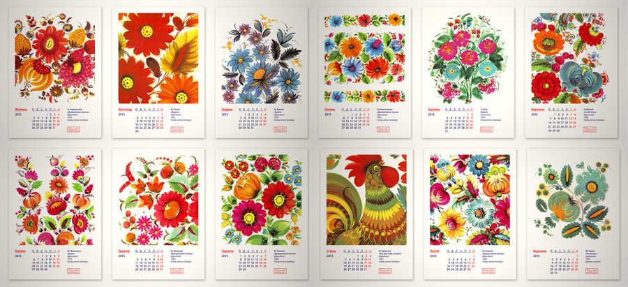 petrykivka_calendar_2015