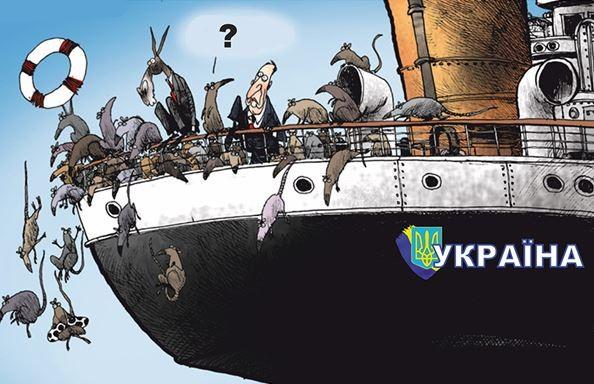 Крысы бегут с корабля: три громких отставки на Украине