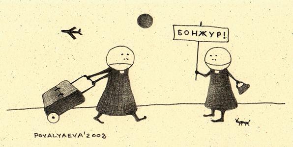 zabavnie-poeti-i-pisateli_37