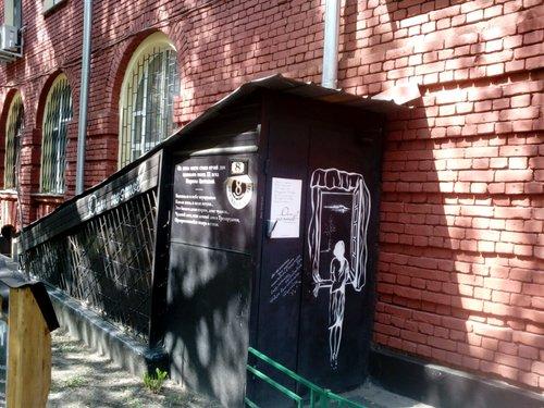 Дом поэтов в Трехпрудном переулке