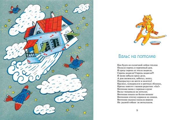 http://pics.livejournal.com/litdeti/pic/000h5xc5