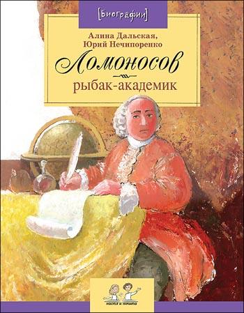 http://pics.livejournal.com/litdeti/pic/000kr1bb