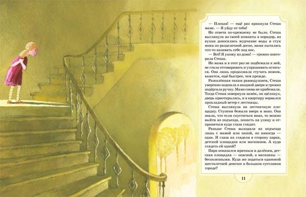 http://pics.livejournal.com/litdeti/pic/000qb111