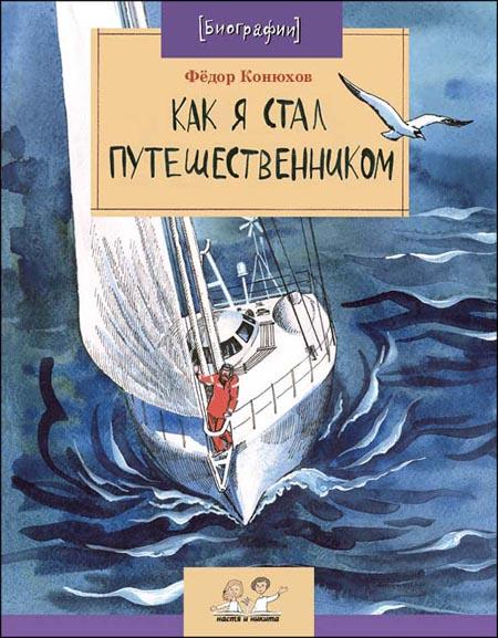 77_Koniuhov_cover copy