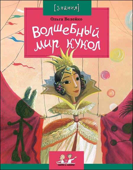 80_MirKukol_cover copy