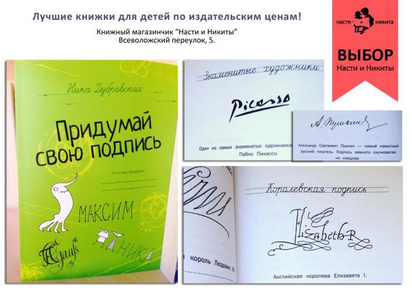 podpis1