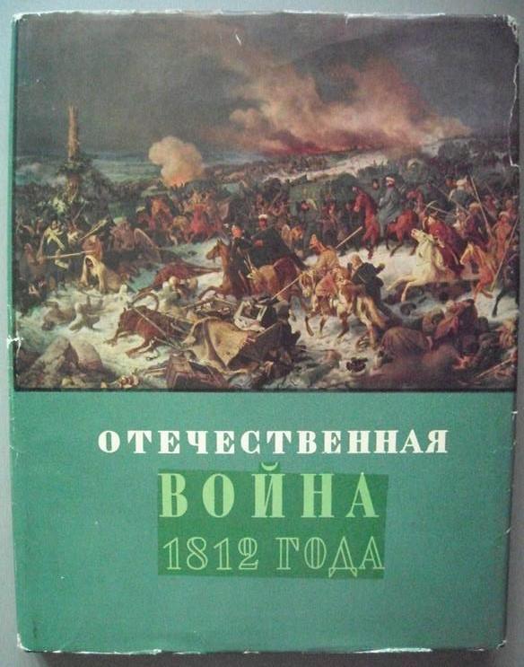 SU-книга035