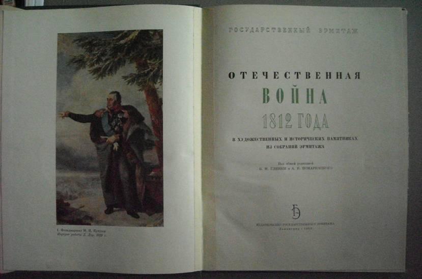 SU-книга035-1
