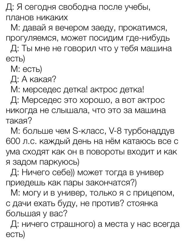 актрос_детка