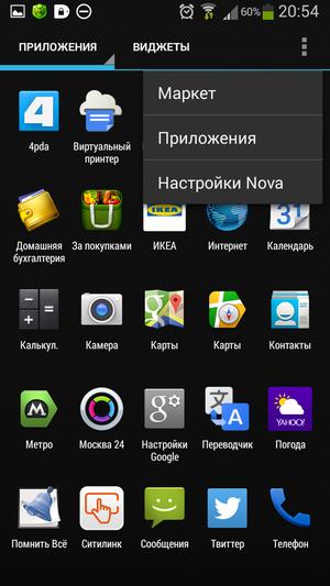 2014-04-14 16.54.55