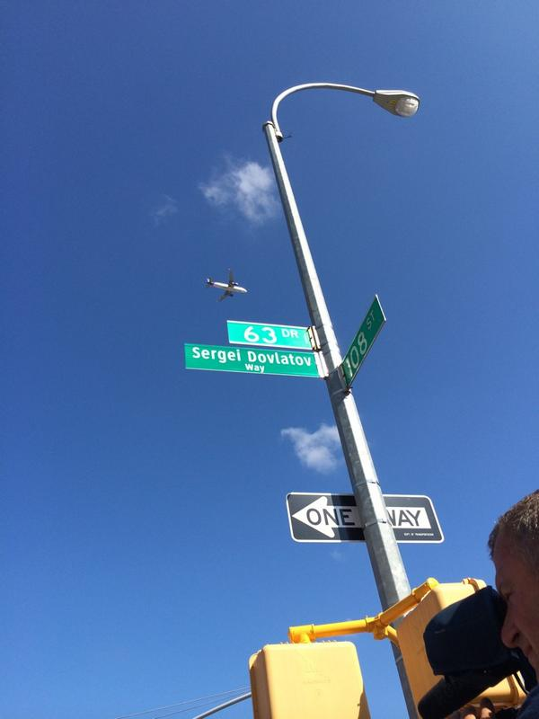 улица довлатова
