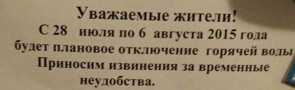 2015-07-26 00.29.42