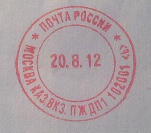 2012-10-27 12.27.07
