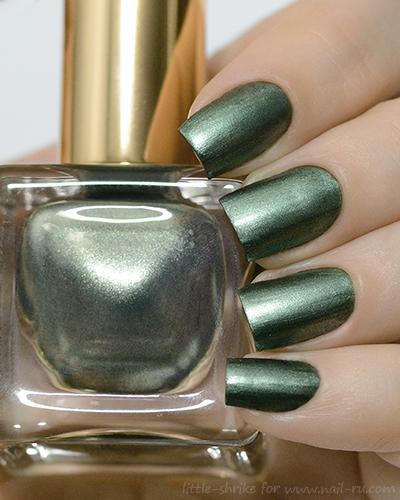 Estee Lauder Metallic Green