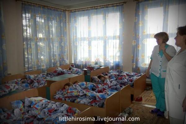 Помощь детям Донбасса