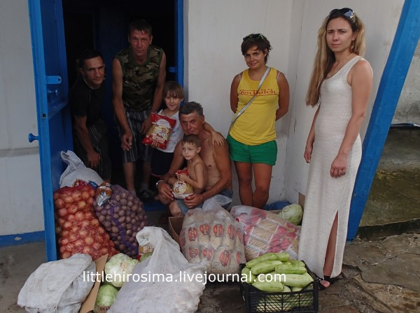 Helping the Donbass, Part 8