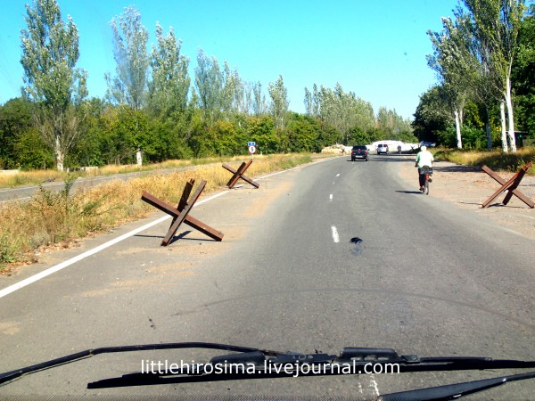 The Donbass Road