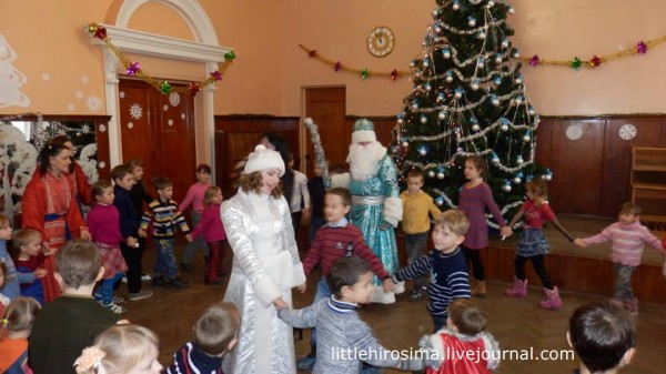Christmas Tree Party in Lugansk
