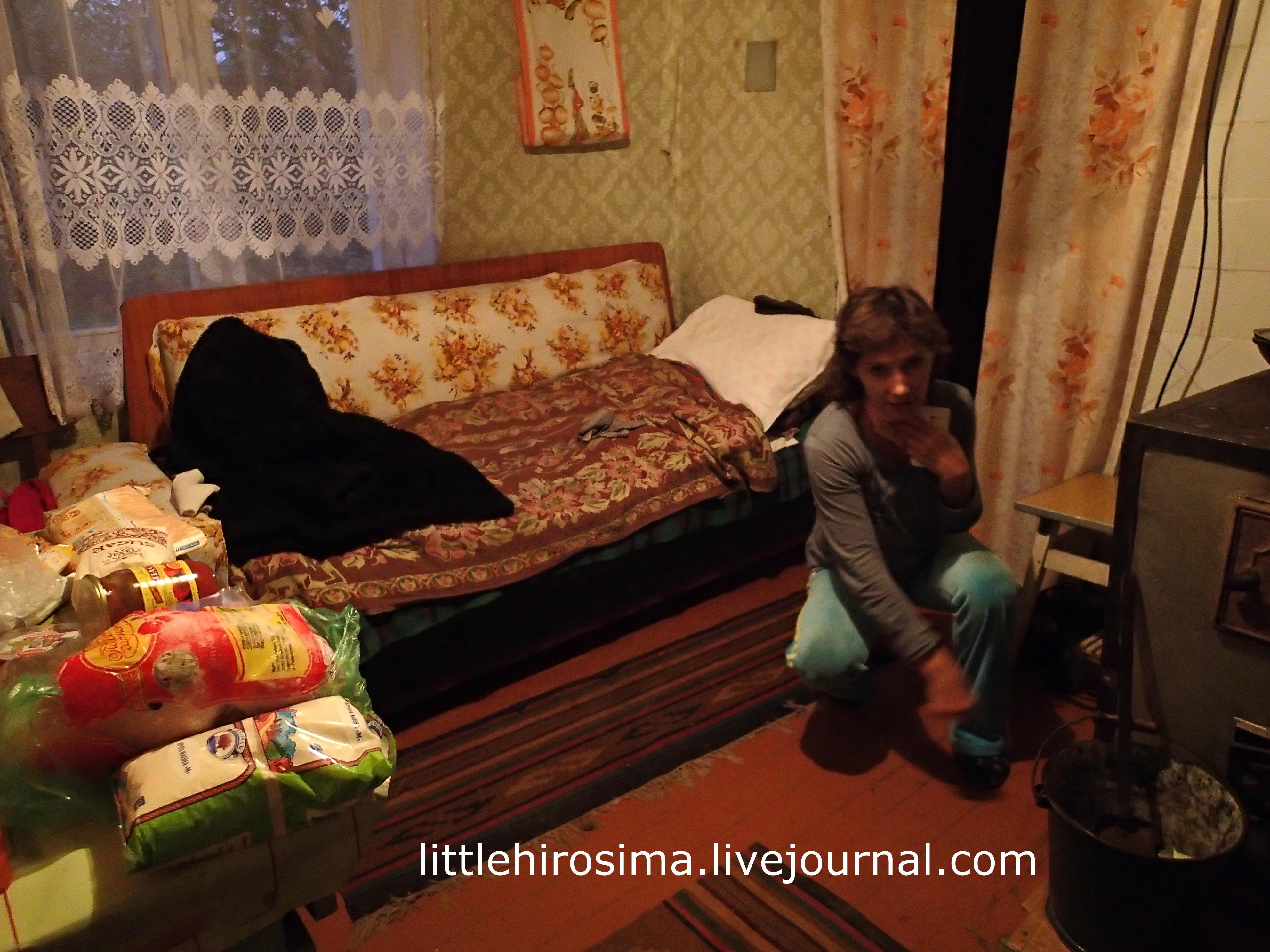 Фото тетя на диване 5 фотография
