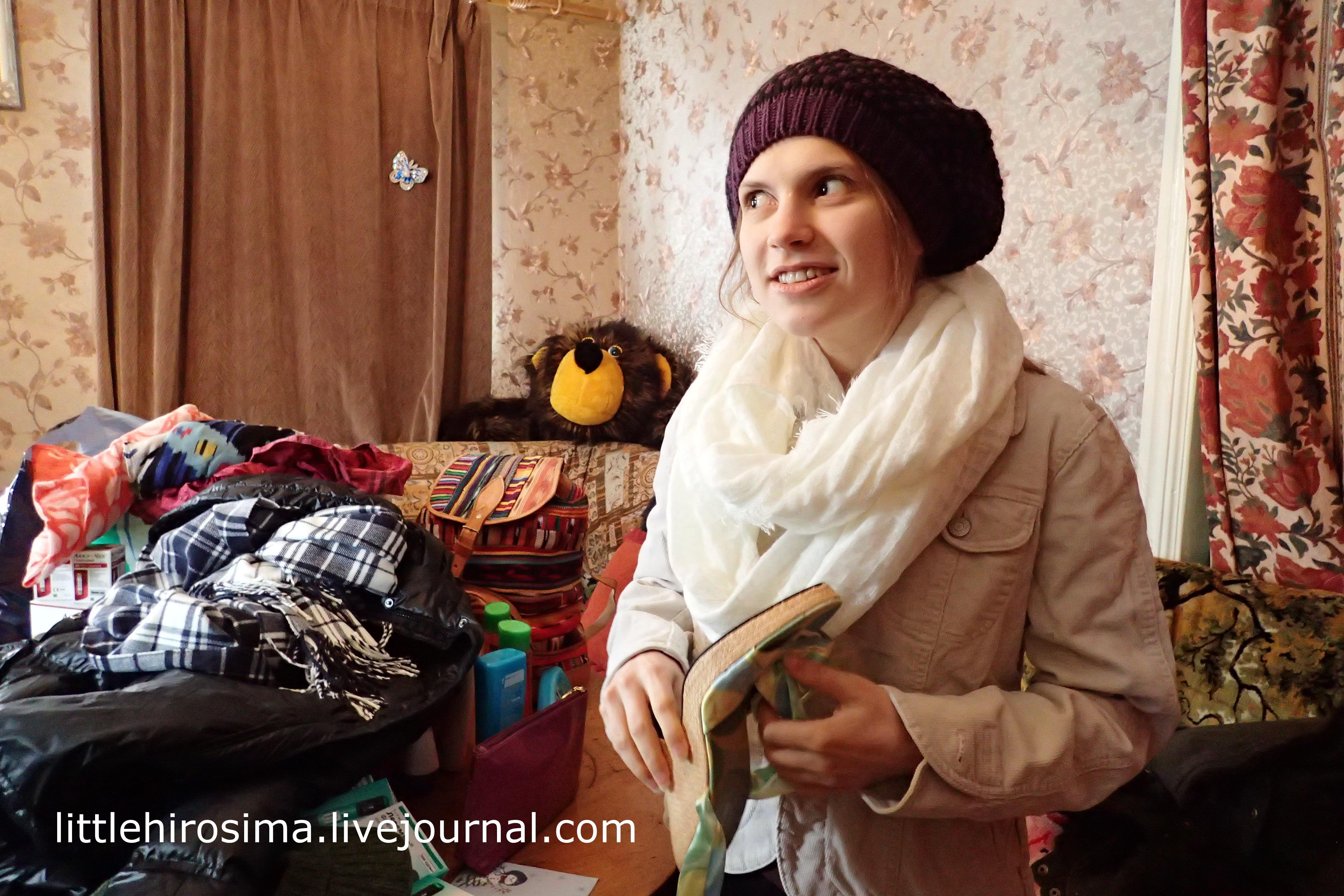 Русская тётка дома фото 8 фотография
