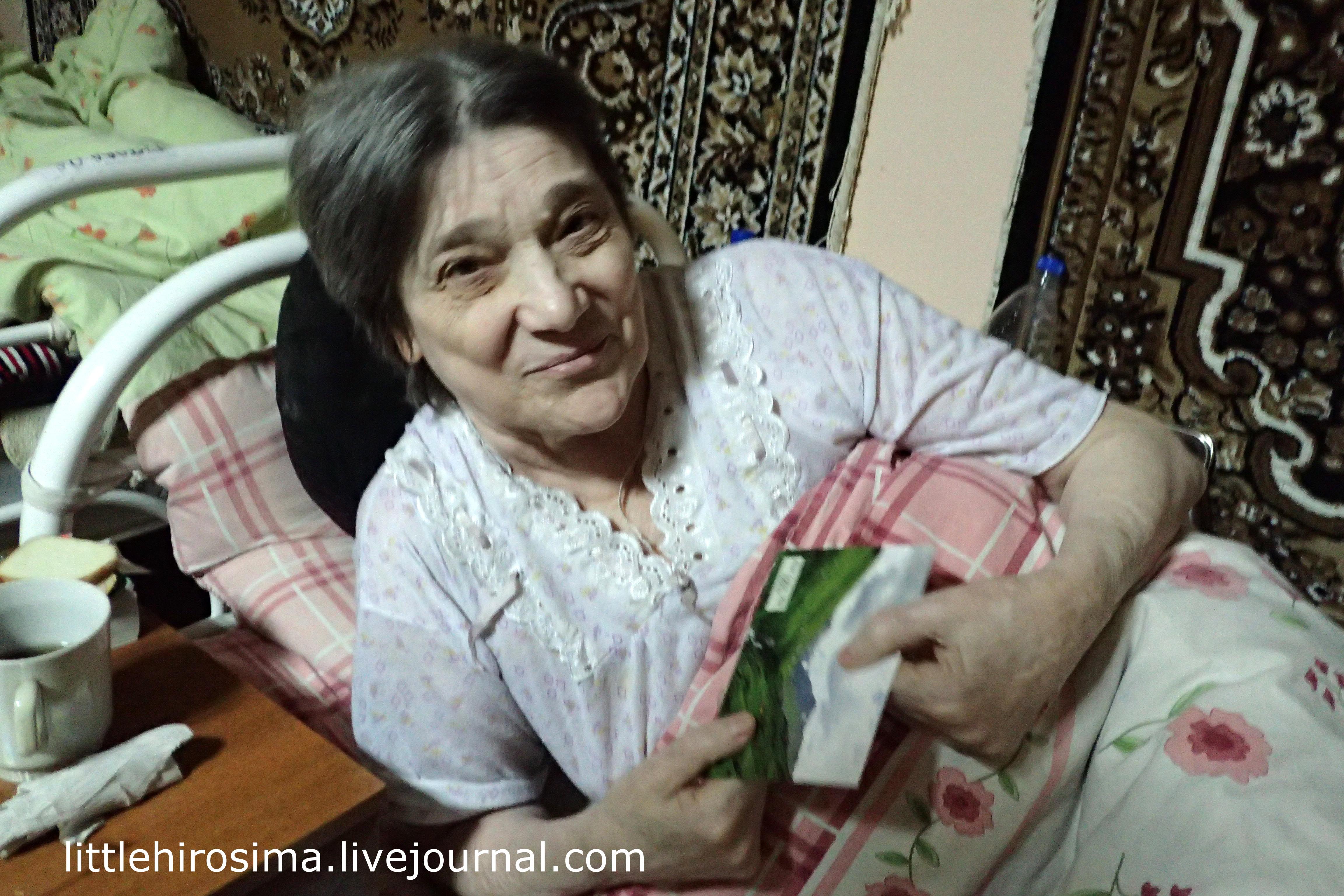 Русская старушка в постели фото 484-136
