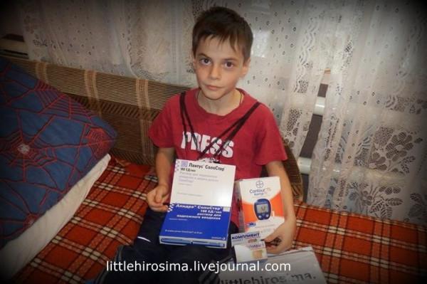 Инсулин в член