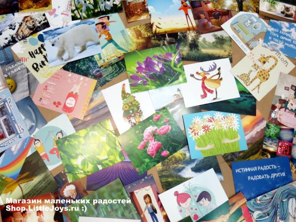 Магазин открыток радости