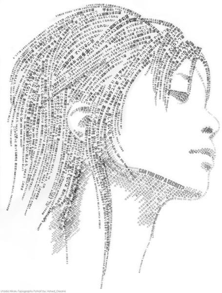 utada_hikaru_typo_portrait_by_ashed_dreams1