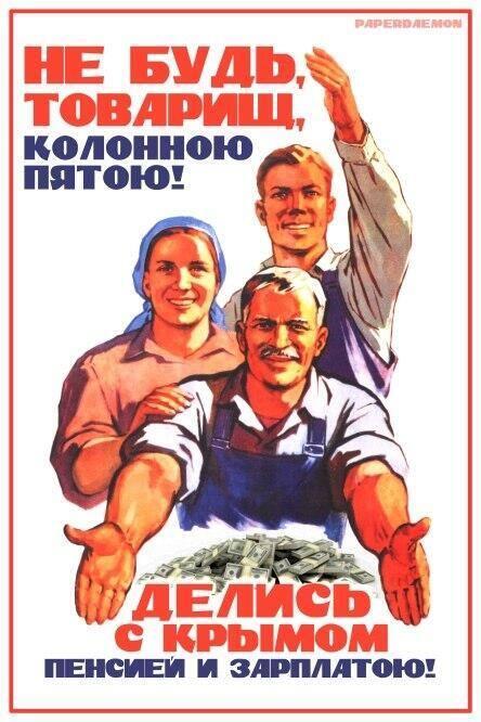 """В Мариуполе формируется батальон """"Горловка"""" - Цензор.НЕТ 8258"""