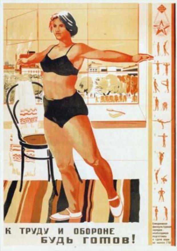 soviet-underwear-14