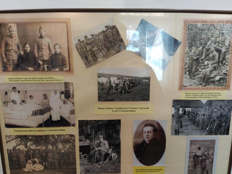 Солдаты Австро-венгрской армии