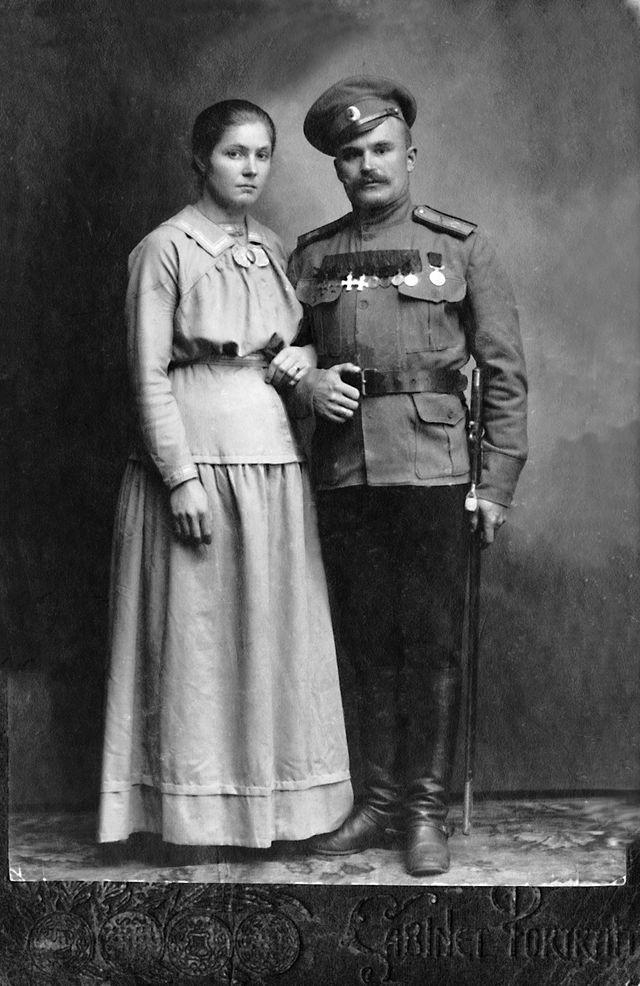 Свадебное фото. 1916 год.