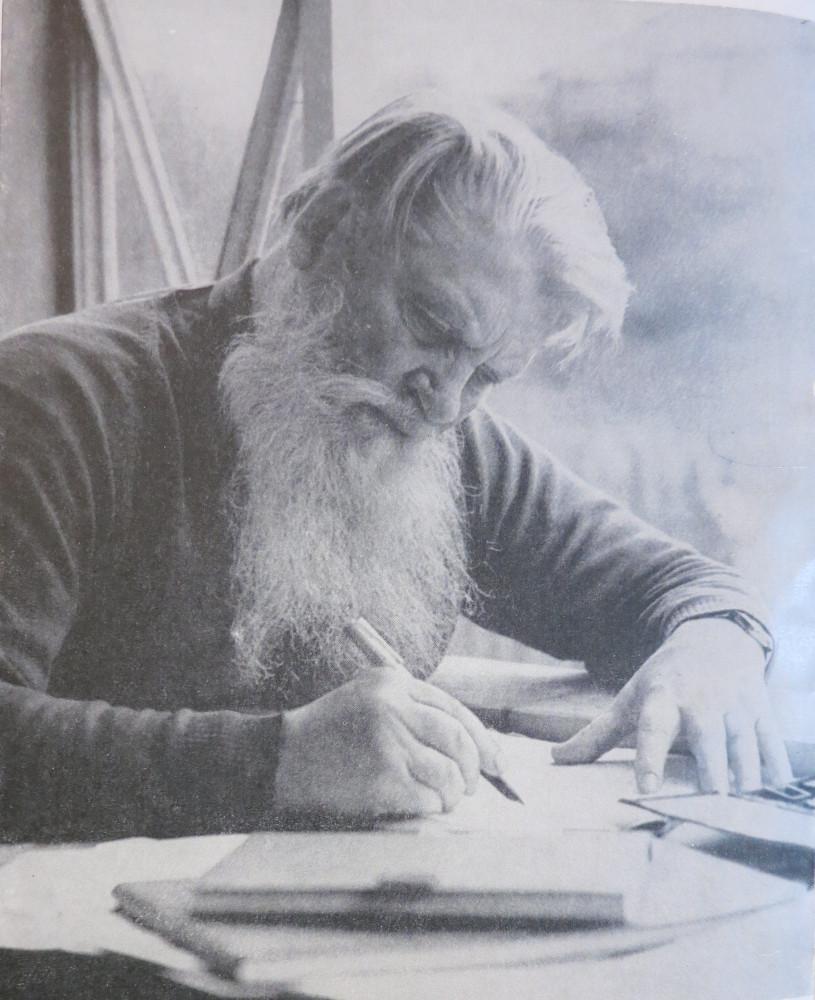 П. Бучкин