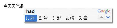 hanzi.jpg
