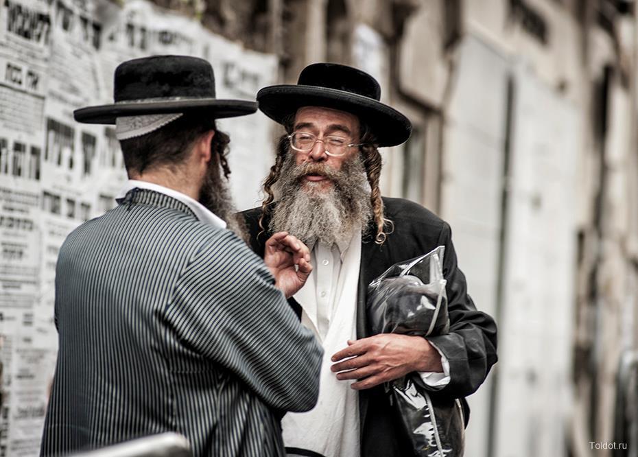 Что вы знаете о еврейских проблемах ?