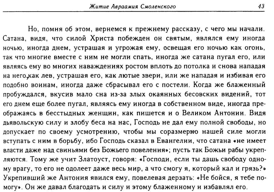 1biblioteka_literatury_drevney_rusi_v_20_tomakh_tom_05_xiii_v1