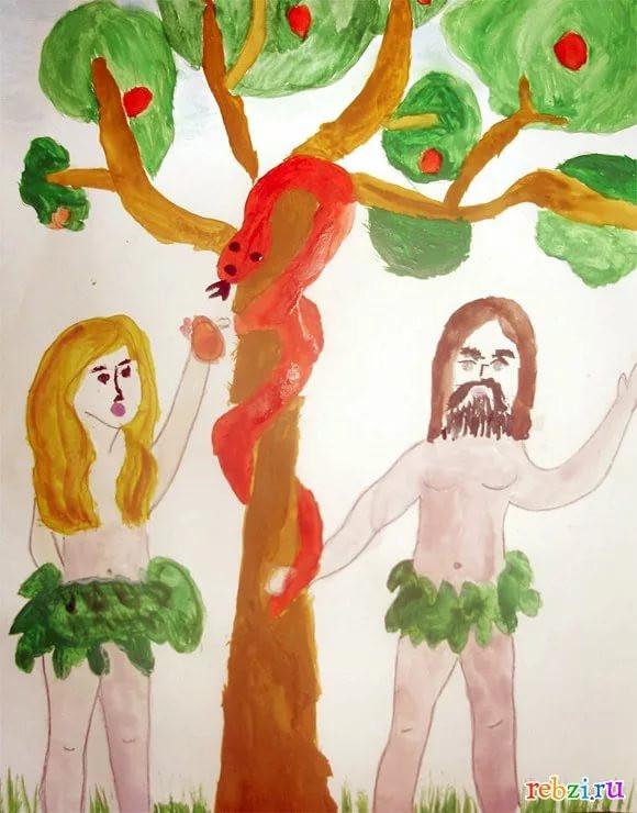 Адам, детский рисунок