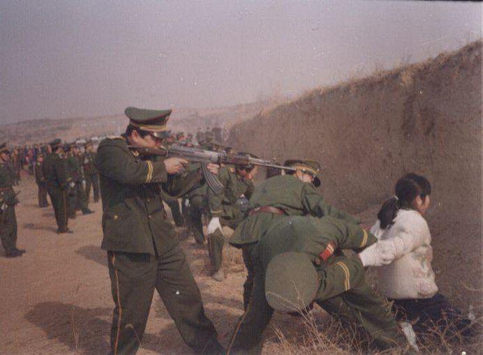 (Расстрел в Китае)