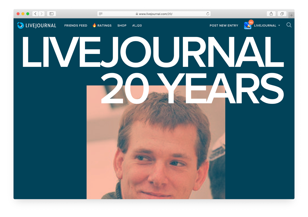 Специальной проект ко дню рождения Живого Журнала, скриншот