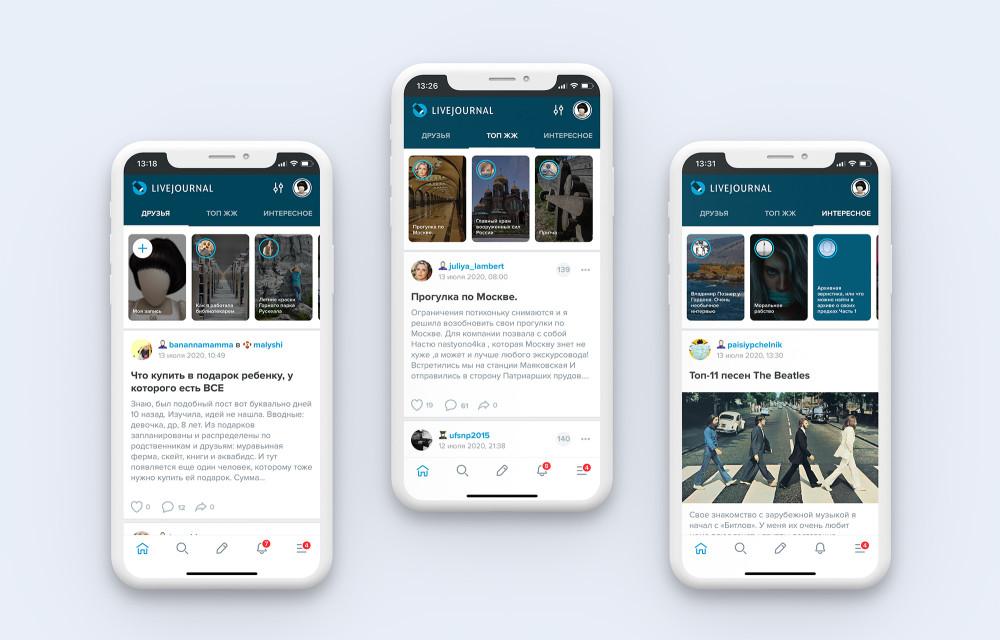 Новое мобильное приложение Живого Журнала