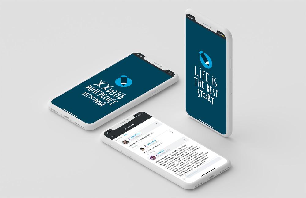 Мобильное приложение Живого Журнала