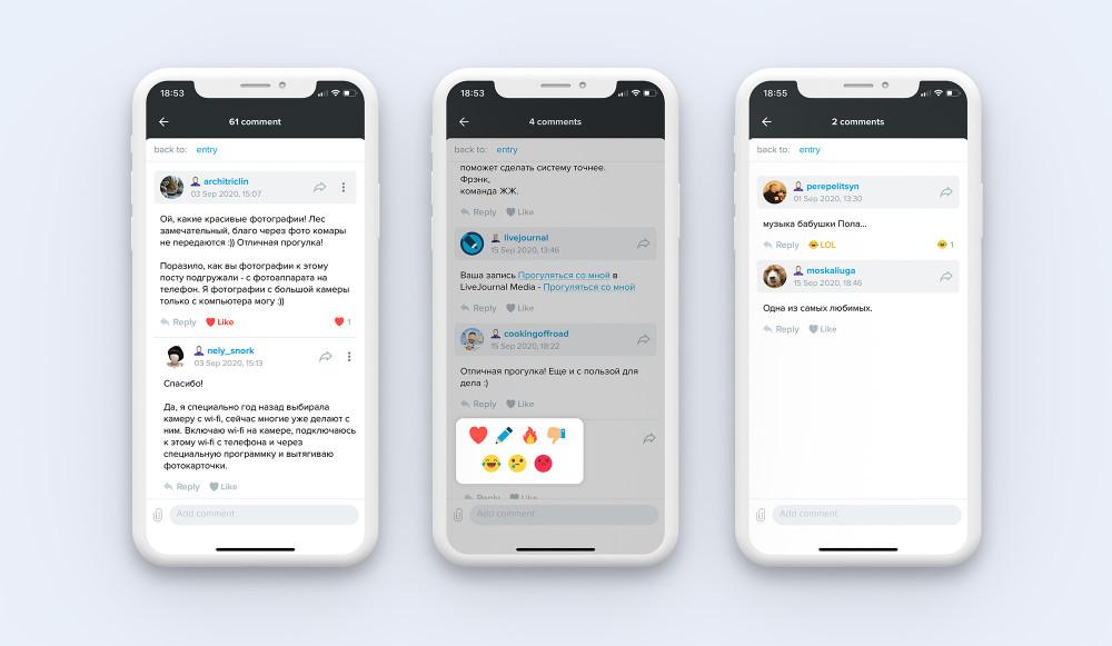 Мобильное приложение Живого Журнала: реакции на комментарии