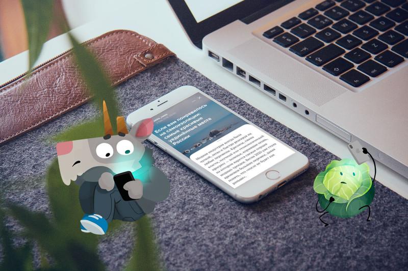 Мобильный Фрэнк за работой