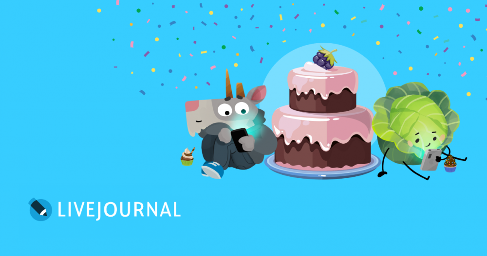 Happy birthday, LiveJournal!
