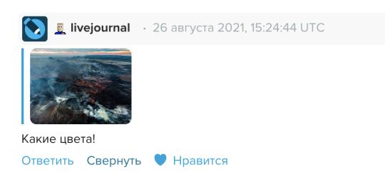 Комментарий к картинке в посте https://alexcheban.livejournal.com/353972.html