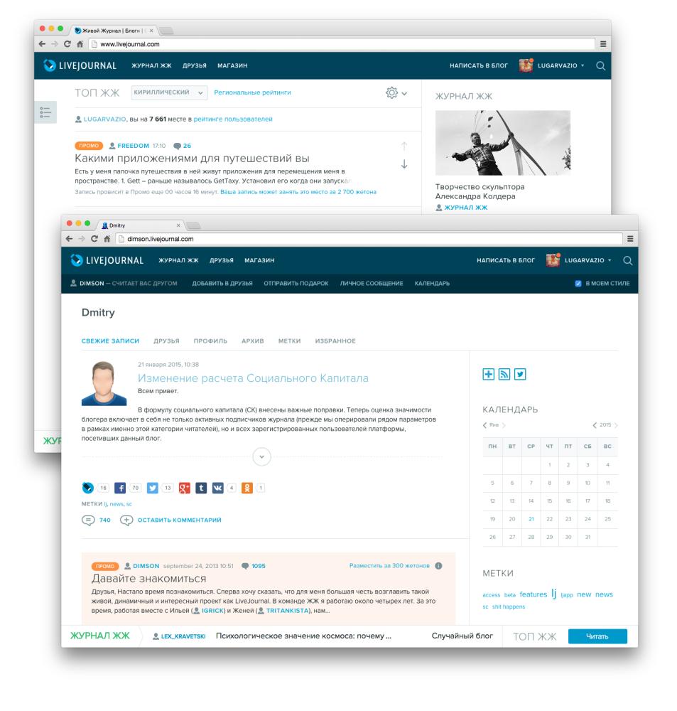 NewHead_Web.png