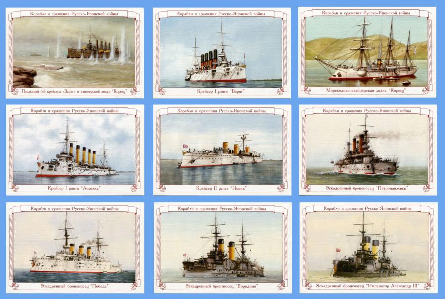 Окошком, открытки почтовые с кораблями