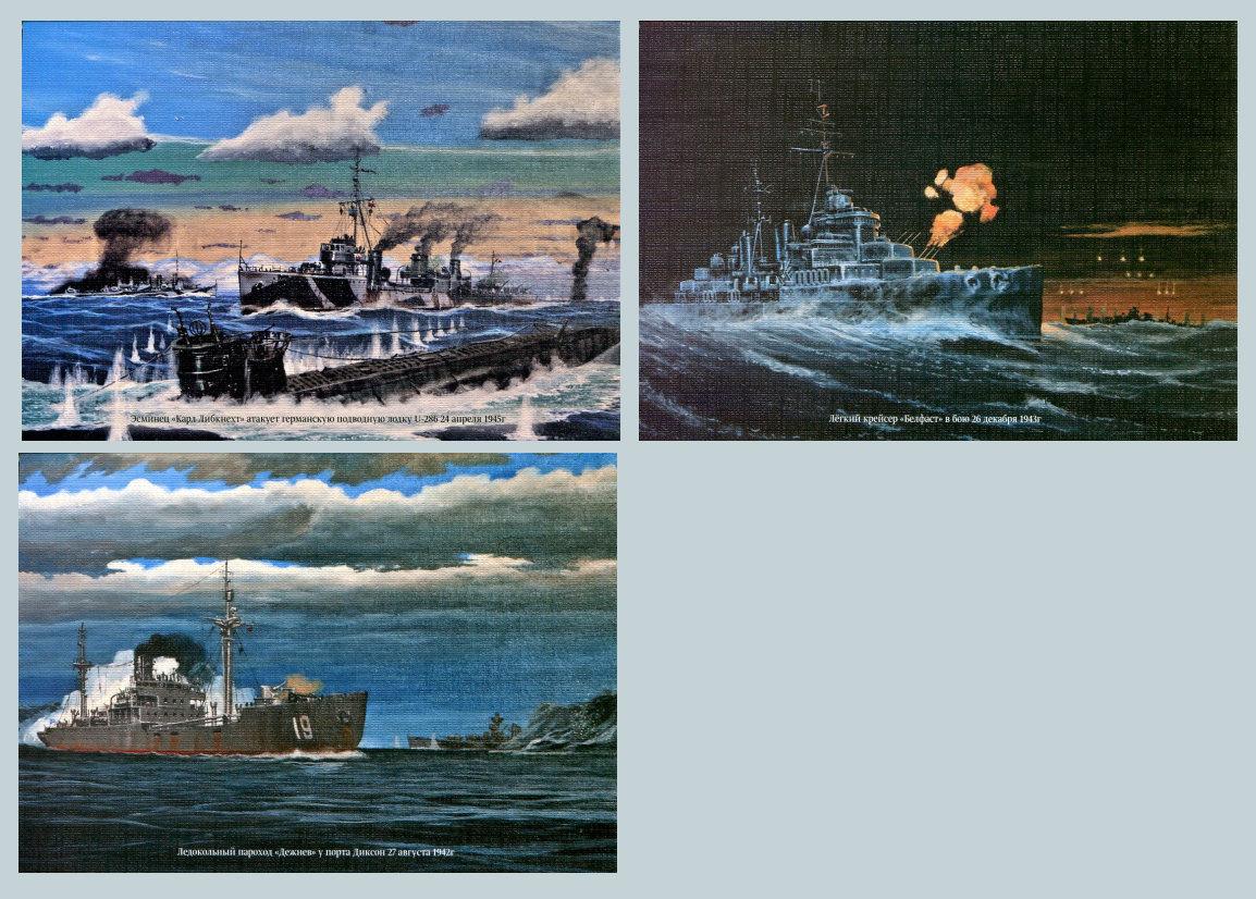 Праздником казанской, открытки издательства гангут