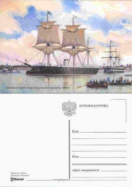 открытки издательства гангут ответила мама